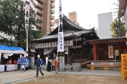hiroshima201910122.jpg