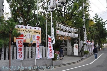 hiroshima201910123.jpg