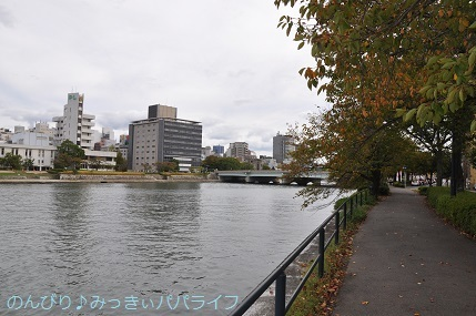 hiroshima201910126.jpg