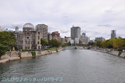 hiroshima201910127.jpg