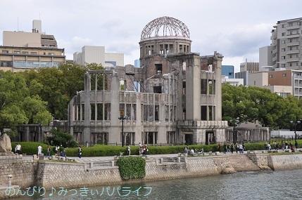 hiroshima201910128.jpg