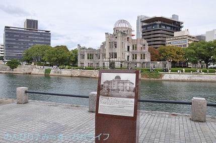 hiroshima201910129.jpg
