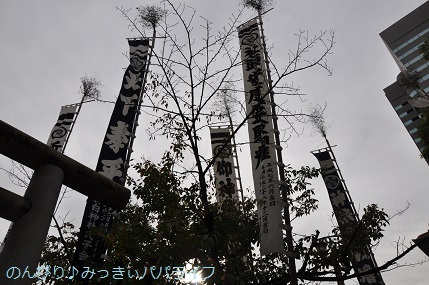 hiroshima201910135.jpg