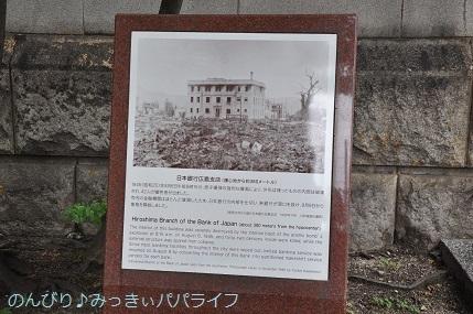 hiroshima201910139.jpg