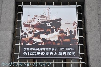 hiroshima201910140.jpg
