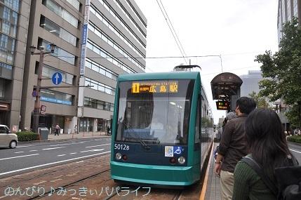 hiroshima201910141.jpg