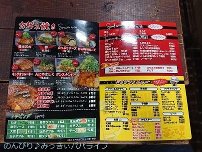 hiroshima201910143.jpg