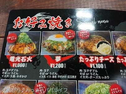 hiroshima201910144.jpg