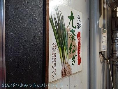 hiroshima201910149.jpg