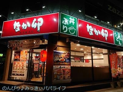 hiroshima201910154.jpg
