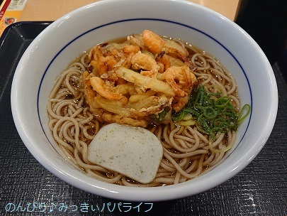 hiroshima201910161.jpg