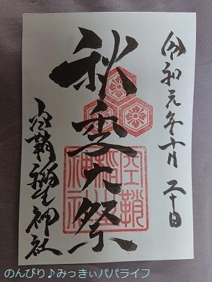 hiroshima201910162.jpg