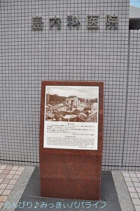 hiroshima201910166.jpg