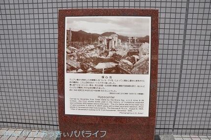 hiroshima201910167.jpg