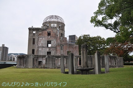 hiroshima201910169.jpg