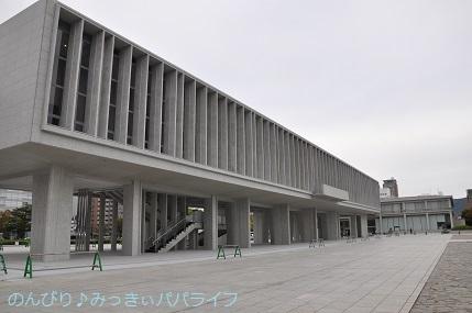 hiroshima201910173.jpg