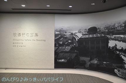 hiroshima201910175.jpg