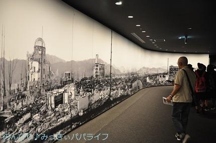 hiroshima201910177.jpg