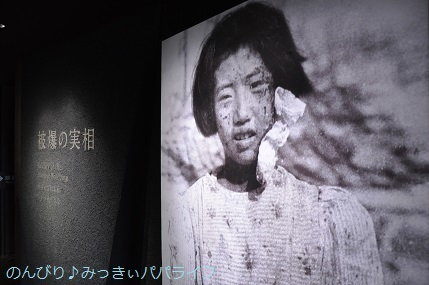 hiroshima201910178.jpg