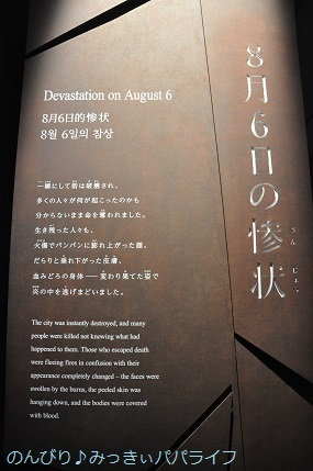 hiroshima201910179.jpg