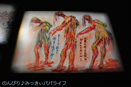 hiroshima201910181.jpg