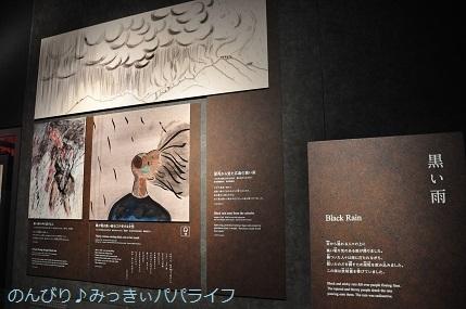 hiroshima201910184.jpg