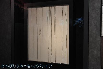 hiroshima201910185.jpg