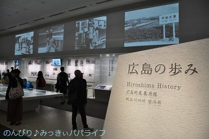 hiroshima201910187.jpg