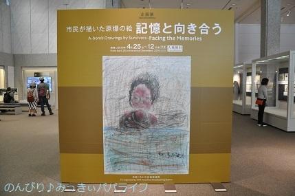 hiroshima201910188.jpg