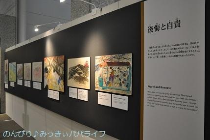 hiroshima201910189.jpg