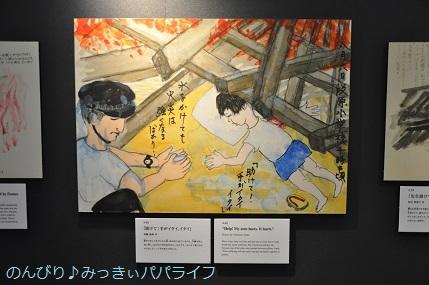 hiroshima201910191.jpg