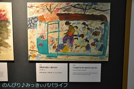 hiroshima201910192.jpg