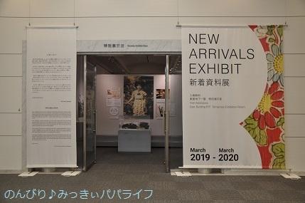 hiroshima201910193.jpg