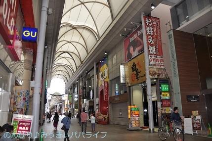 hiroshima201910195.jpg
