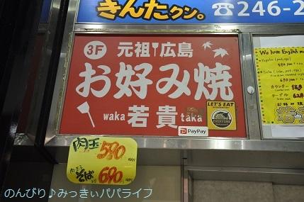 hiroshima201910196.jpg