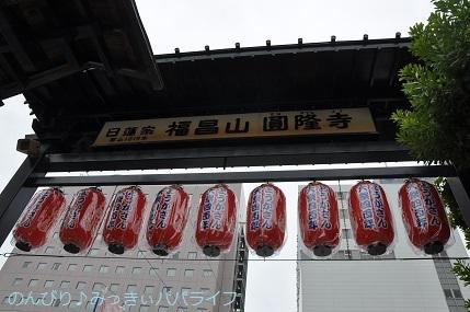 hiroshima201910206.jpg