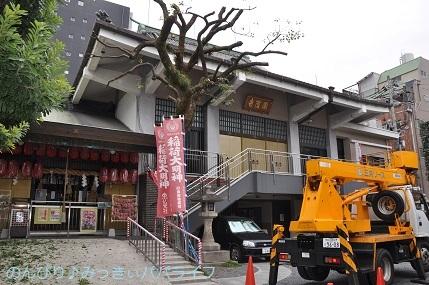 hiroshima201910207.jpg