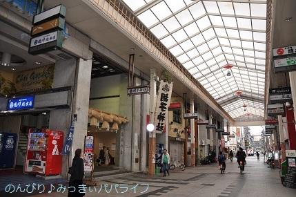 hiroshima201910209.jpg