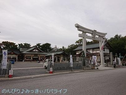 hiroshima201910225.jpg