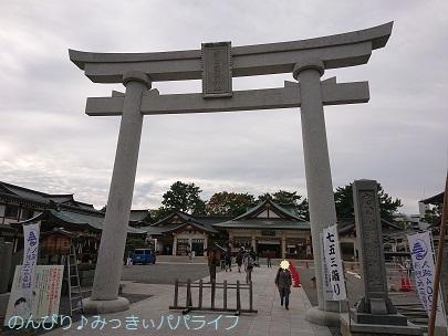 hiroshima201910226.jpg