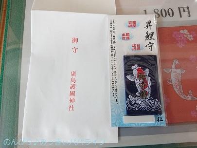 hiroshima201910228.jpg