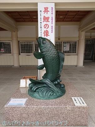 hiroshima201910229.jpg