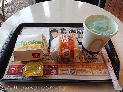 hiroshima201910242.jpg