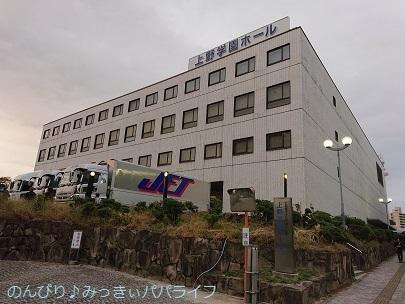hiroshima201910246.jpg