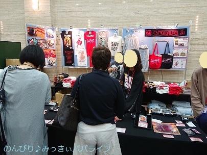 hiroshima201910249.jpg
