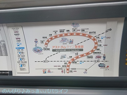 hiroshima201910251.jpg