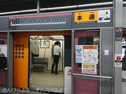 hiroshima201910252.jpg