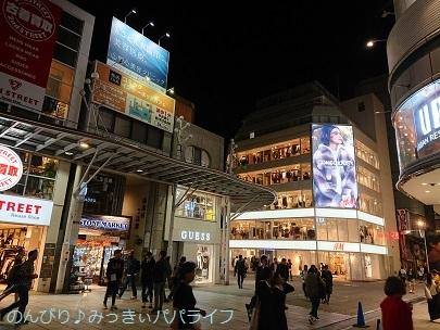 hiroshima201910255.jpg