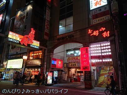 hiroshima201910256.jpg