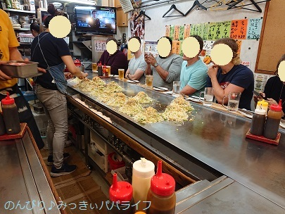 hiroshima201910258.jpg